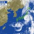 『トリプル台風』