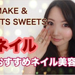 【YouTube】プ…