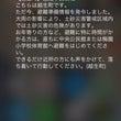 台風…避難準備情報発…