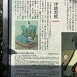 ぶらヤスハ〜隅田川