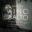 Aino Aalto…