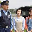 制服捜査3
