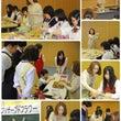 ■北海道留寿都高等学…