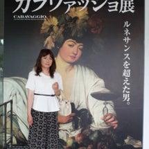 西洋美術館とベラルー…