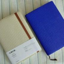 新しい手帳♪