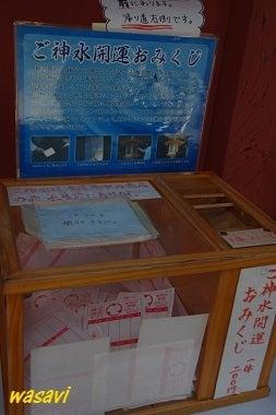 榛名神社12