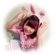 生誕祭♡須藤 茉央