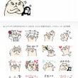 CatChipsLI…