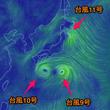 台風9号の影響で・・…