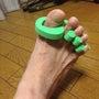 足の指一本で歩行に支…