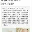 【Spotlight…