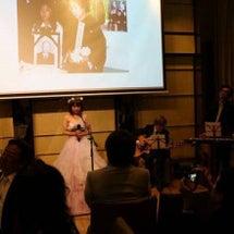 歌姫の結婚。(^-^…