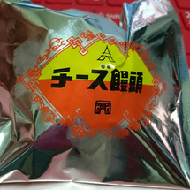 延岡のチーズ饅頭・・…