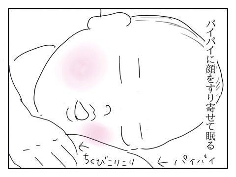 {B17C2199-A5E0-484E-BEC0-73F5E4B25328}