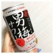 【大好物】お酒&おつ…