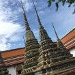 タイ旅行記 その4