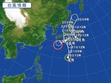 3つの同時に日本に集中した台風は中共HAARPの仕業2