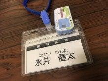 休日歯科診療 永井歯科医院 茨木市