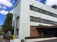 茨木市保健医療センター 永井歯科