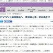 神戸マラソン 追加抽…