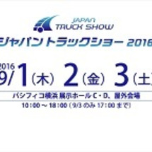 【イベント】来月開催…