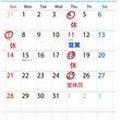 ◆本日8/23のお知…