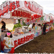 レポ☆調布の花火大会