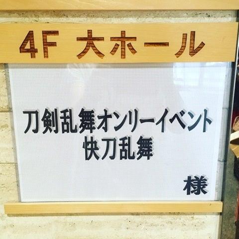 {0B028249-FB2C-4CA1-B238-53B2CE74A1CF}