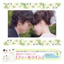 【TVCM放映】読売…