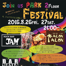 Join us PA…
