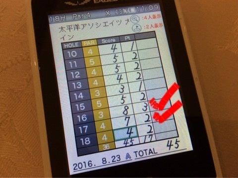 {DBF39C80-B5B1-41E5-B9C7-34C49C26AC65}