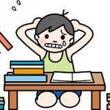 夏休みの宿題はギリギ…