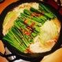 元気!博多モツ鍋…。