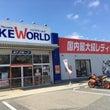 【バイク】兵庫県三田…