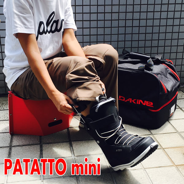PATATTO mini