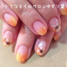 ★オレンジカラー★