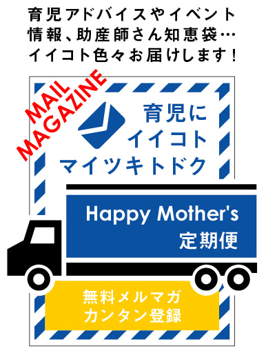 Happy Mother's Factory