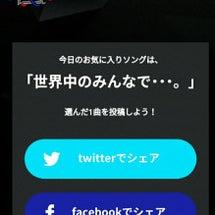 今日の1曲♪