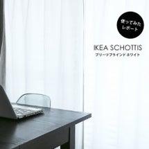 ★IKEA399円!…