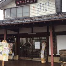 #71「味噌は ザ!…