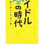 3冊!o(^▽^)o