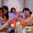 応子先生のお茶会でし…