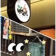 久しぶりの大阪だから