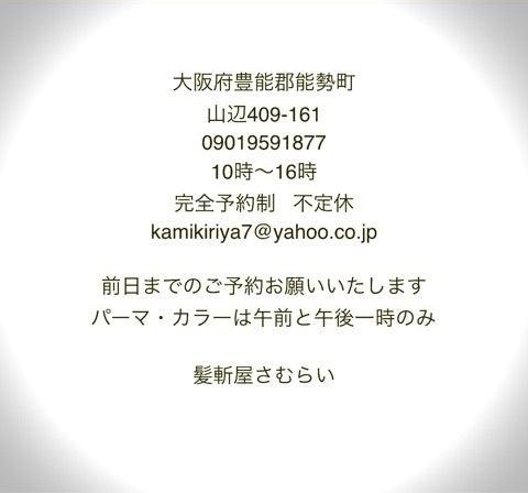 {5ECC52BB-B264-462E-95AB-F66BABFBB3D1}
