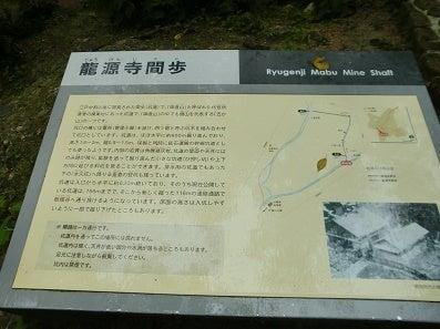 石見銀山11