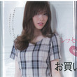 ♪Ray10月号・掲…