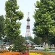 (ま・ω・)北海道に…