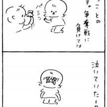 【育児日記317】お…