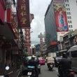 タイ旅行記 その5
