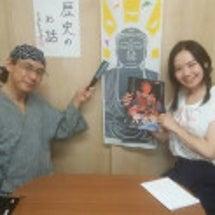 『歴史のお話』仏教世…